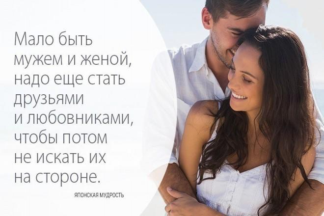 Верен ли мне мой супруг или любимый. Верна ли мне моя супруга,любимая.